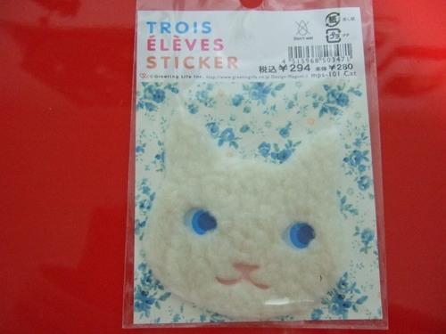 白猫だけど